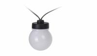 Party LED osvětlení 5 m /10 bílých koulí