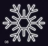 VLOČKA ŠESTIRAMENNÁ 1,2x1,2  studená bílá